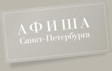 http://www.ilovepetersburg.ru/