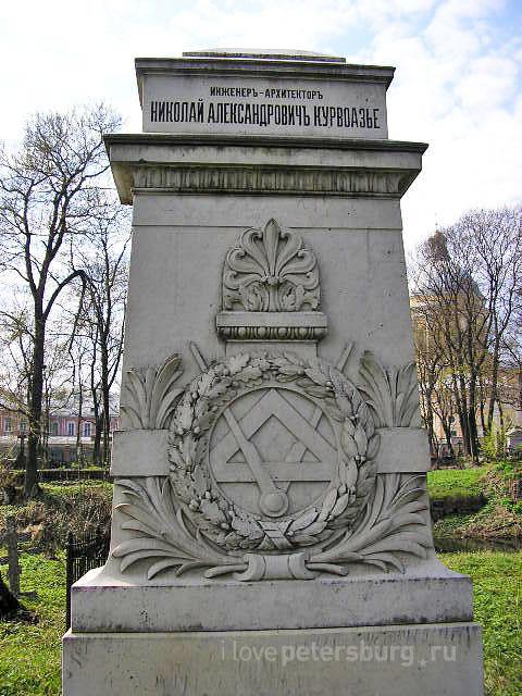 http://www.ilovepetersburg.ru/sites/default/Gallery/images/masonsky_petersburg_01/arhitektor_courvuazie_grave_01.jpg