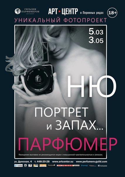 Выставка эротики в санкт петербурге