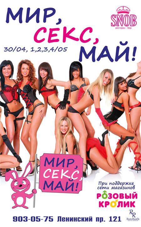 Купоны на скидки онлайн в Москве  СитиКупон сайт купонов