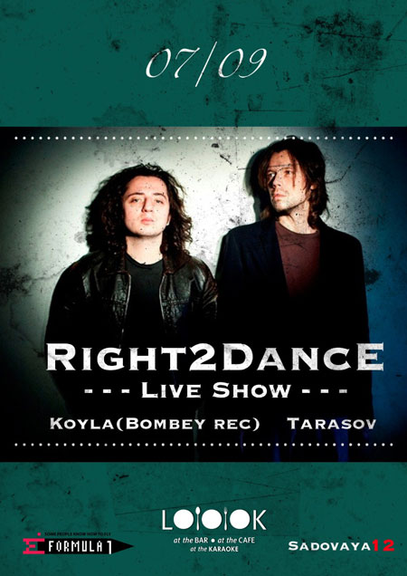 Right2Dance_07_09.jpg