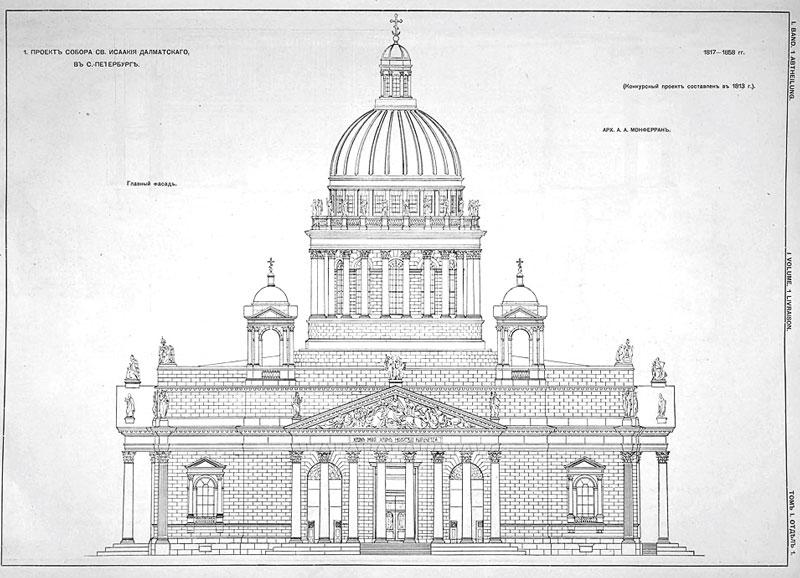 Собор внутри - Изображение Музейный комплекс