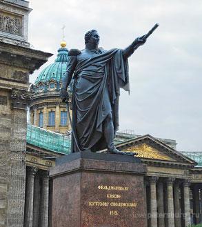 http://www.ilovepetersburg.ru/sites/default/files/arhitector_pamytnik/pamytniki/thumb_pamatnik_kutuzovu_01.jpg