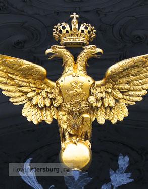 Царский герб на кованой решетке