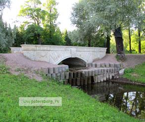 Пудостский мост на Рамповой аллее