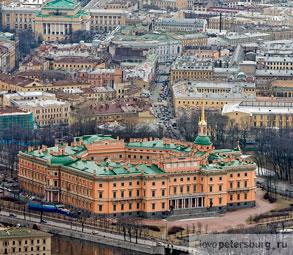 Картинки по запросу фото михайловского замка